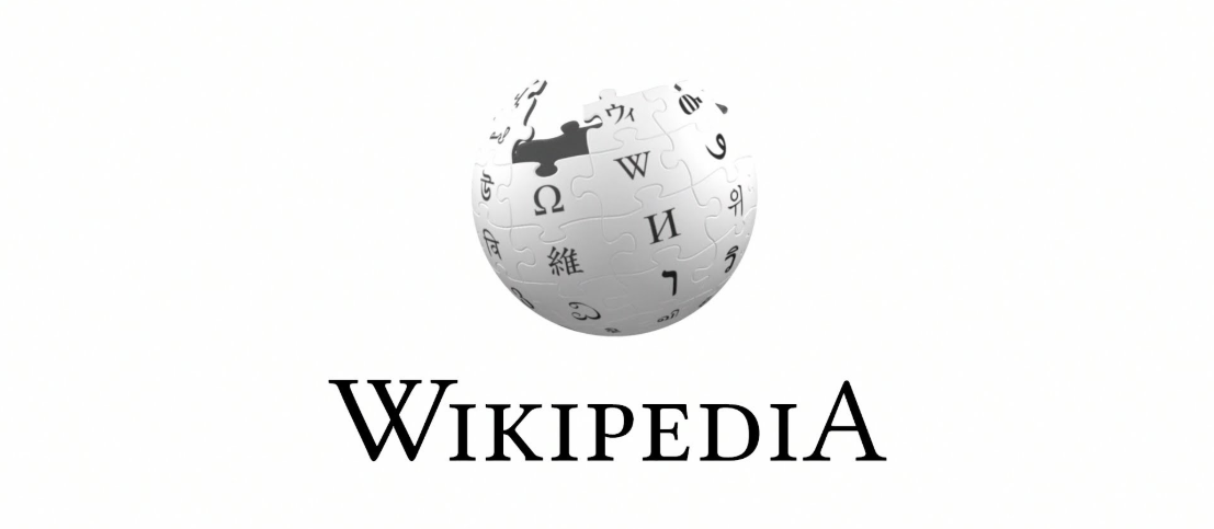 process library wikipedia